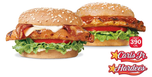Fast food news carl 39 s jr and hardee 39 s all natural for Carl s jr fish sandwich