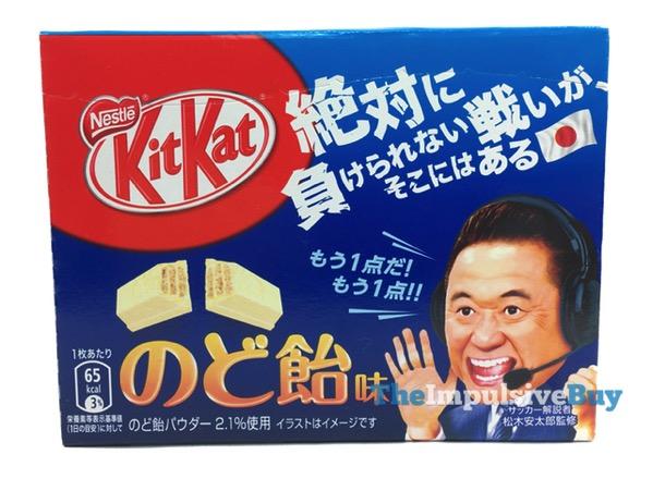 REVIEW: Cough Drop Kit Kat (Japan) - The Impulsive Buy